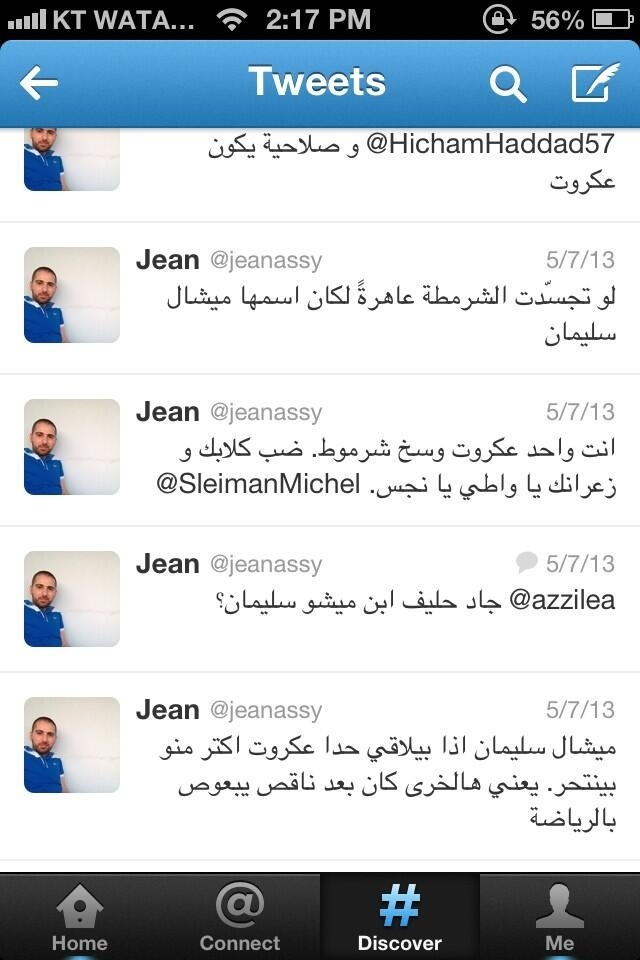Lebanese blogger questioned police tweets