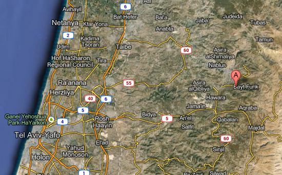 (Itamar map, Samaria, Israel)