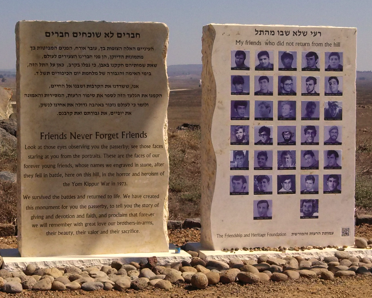 (Tel Saki Battle Memorial, Golan Heights, Israel)