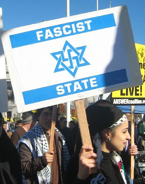 Israeli Fascist Flag