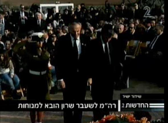(Tony Blair at Ariel Sharon Funeral)