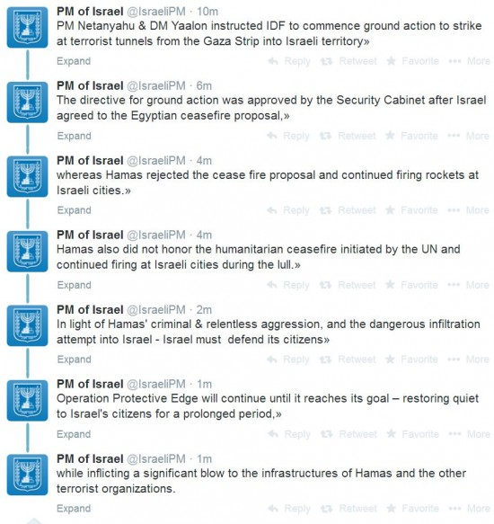 Twitter - @IsraelPM tweets Gaza ground invasion 7-17-2014
