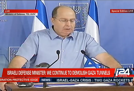 Israel Defense Minister Ya'alon - speech