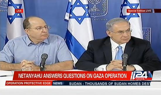 Netanyahu and Ya'alon speech Gaza August 2 2014