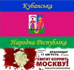 http://www.interpretermag.com/siberian-federalization-idea-spreads-to-kaliningrad-and-kuban/