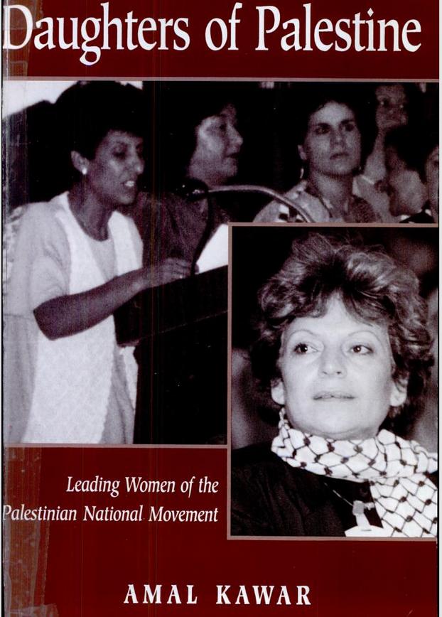 Daughters of Palestine Book Cover - Rasmieh