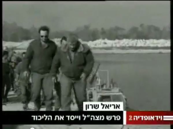 (Ariel Sharon at Suez Canal 1973)(Source: http://youtu.be/QaG-s-jHiUo)