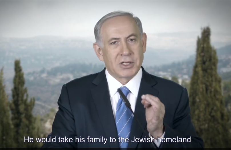 Netanyahu Take His Family to Jewish Homeland