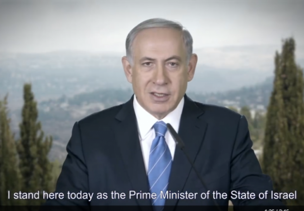 https://legalinsurrection.com/2015/02/wow-a-netanyahu-video-you-will-not-soon-forget/