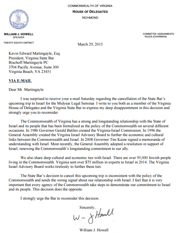 Virginia State Bar Letter William Howell
