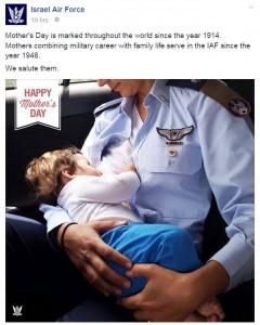 https://www.facebook.com/IsraeliAirForce.EN/photos/a.247957101913936.56748.234494436593536/930385137004459/?type=1