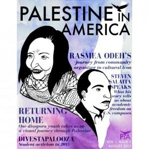http://palestineinamerica.com/2015/07/1st-edition-pia-magazine/