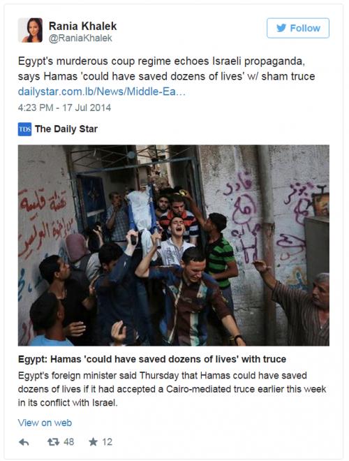 Rania Khalek Twitter Hamas Egypt Ceasefire July 17 2014