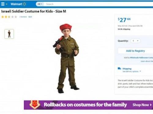 IDF walmart costume