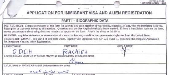 Rasmieh Odeh Case - Visa Application - Trial Exh 2A - Name