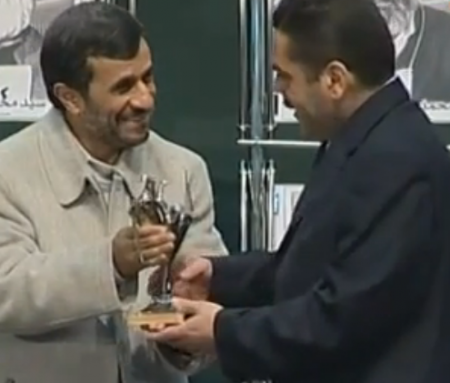 Former Iranian President Mahmoud Ahmadinejad Presents Award to Samir Kuntar in Ceremony