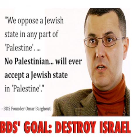 BDS Leader