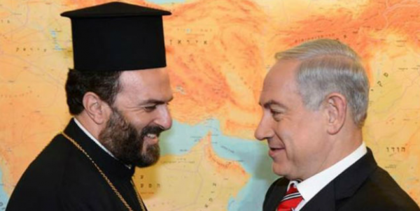 Fr. Gabriel Naddaf with PM Netanyahu