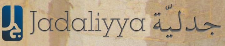 Jadaliyya Banner