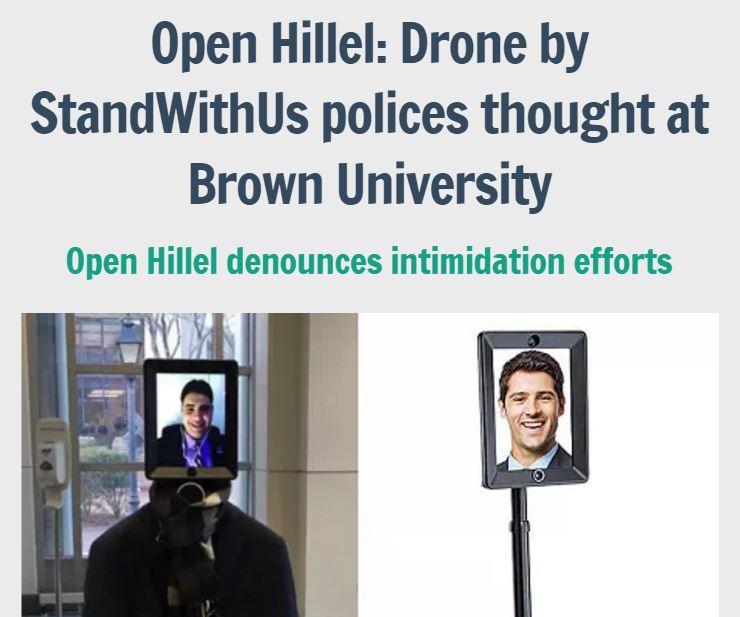 Jew School Open Hillel Robot