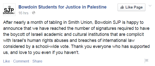Bowdoin SJP Announcement Enough Signatures