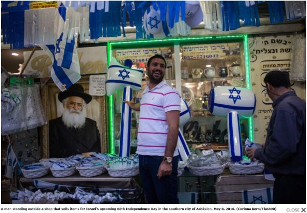 celebrating Yom Haatzmaut, Ashkelon 2016