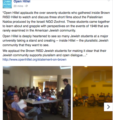 openhillel screenshot