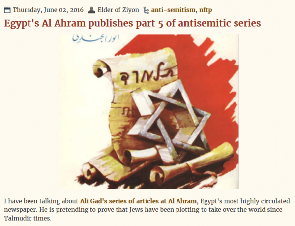 Al Ahram anti-semitism series
