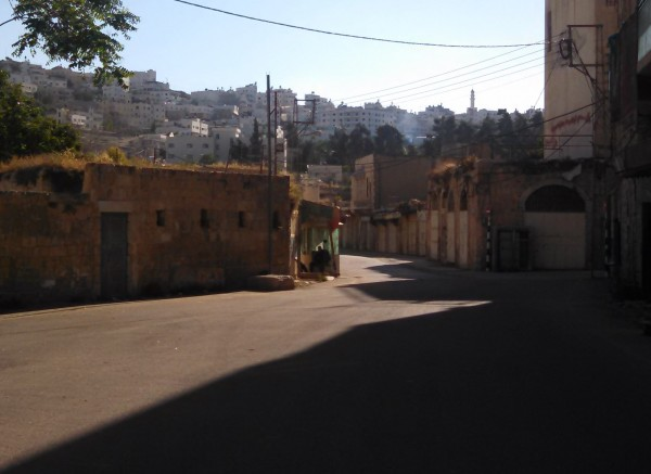 Hebron Street Guard Post