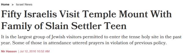 Haaretz header