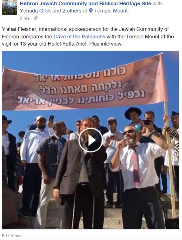 Yishai Fleisher speaks at rally