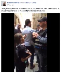 https://www.facebook.com/bassem.tamimi/posts/10206861775215229?pnref=story