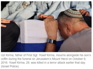 http://www.timesofisrael.com/we-had-so-many-plans-together-a-home-children-weeps-wife-of-murdered-cop/