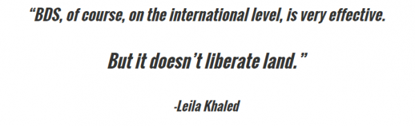 NYC SJP Leila Khaled quote