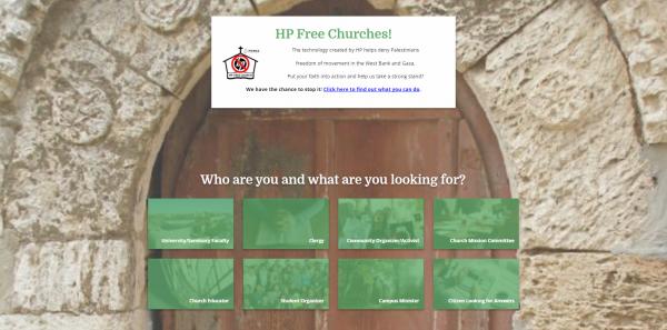 palestine-portal-homepage-2