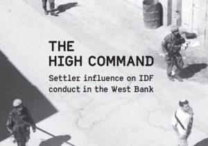 http://www.breakingthesilence.org.il/inside/wp-content/uploads/2017/01/The-High-Command-Shovrim-Shtika-Report-January-2017.pdf
