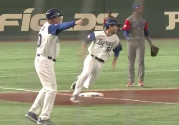 http://m.mlb.com/news/article/218980042/israel-beats-cuba-to-stay-unbeaten-in-wbc-17/