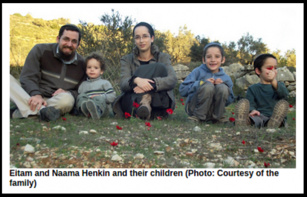 http://blog.eretzyisrael.org/post/130689788525/salixj-orphaned-by-terror-kids-to-be-raised-by