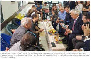 http://www.timesofisrael.com/kushner-arrives-in-israel-visits-family-of-slain-border-guard/