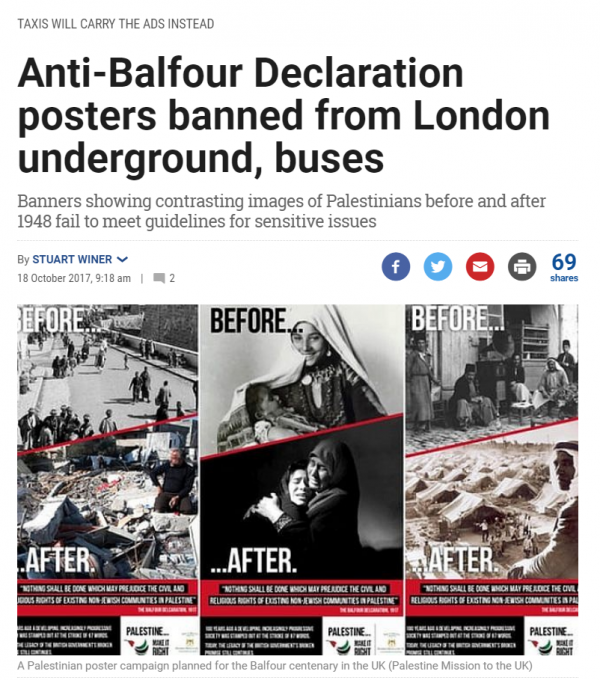 https://www.timesofisrael.com/anti-balfour-declaration-posters-banned-from-london-underground/