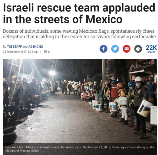 https://www.timesofisrael.com/israeli-rescue-team-applauded-in-the-streets-of-mexico/