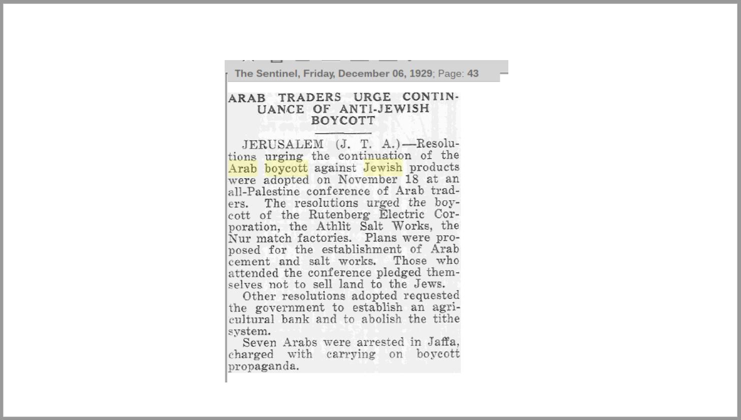 bds-history-slide-1929-boycott