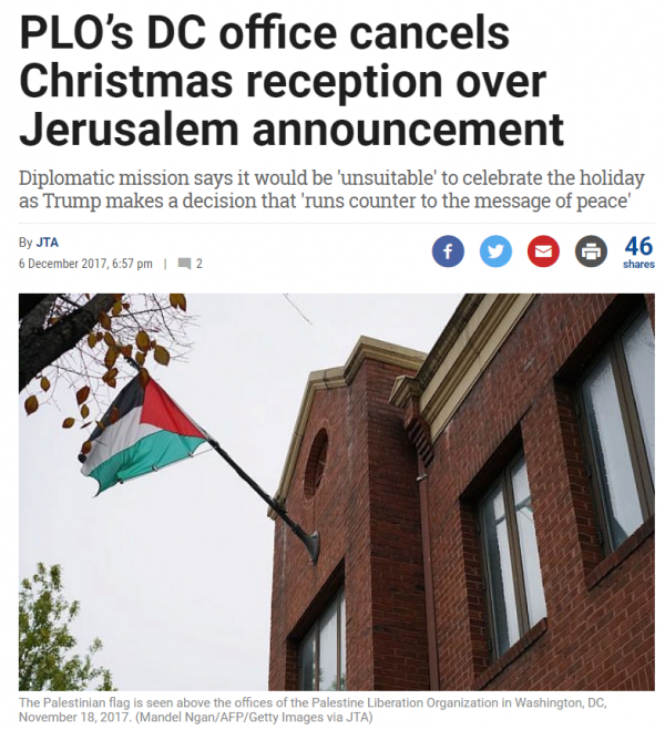 https://www.timesofisrael.com/plos-dc-office-cancels-christmas-reception-over-jerusalem-announcement/