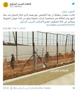 https://www.timesofisrael.com/idf-returns-to-lebanon-mentally-ill-man-who-crossed-border/