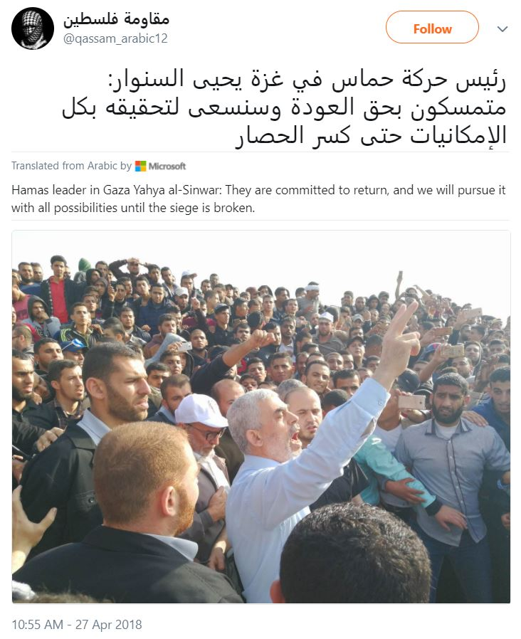 https://twitter.com/qassam_arabic12/status/989880788685676547