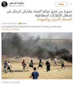https://twitter.com/qassam_arabic12/status/987345754154045443