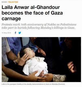 https://www.aljazeera.com/news/2018/05/laila-anwar-al-ghandour-face-gaza-carnage-180515063150518.html