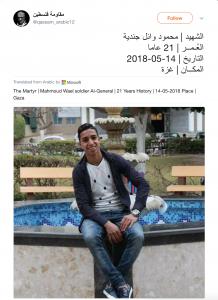 https://twitter.com/qassam_arabic12/status/996329342119661568