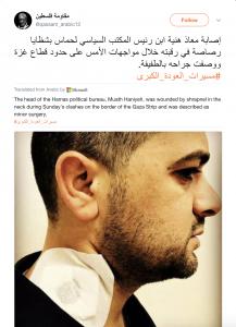 https://twitter.com/qassam_arabic12/status/996220662959296513