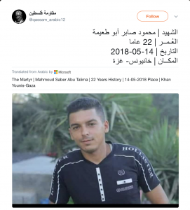 https://twitter.com/qassam_arabic12/status/996269697770360832